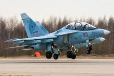 Yakovlev Yak-130 Air Force Aircraft, Fighter Aircraft, Fighter Jets, Russian Military Aircraft, Russian Air Force, Great Photos, Vehicles, Airplanes, Wings