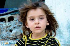 Lovely Syrian Girl