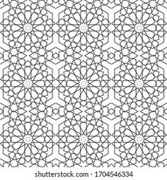 Bed Furniture, Furniture Design, Ornamental Vector, Vector Pattern, Islamic, Minimalism, Royalty Free Stock Photos, Ornaments, Patterns