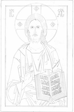 Risultati immagini per Georgi Gashev Religious Images, Religious Icons, Religious Art, Byzantine Icons, Byzantine Art, Writing Icon, Russian Icons, Learn Art, Catholic Art