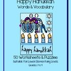 ZIP file containing 50 Hanukkah-themed Vocabulary/Writing Worksheets, Puzzles and Activities.   Answer Keys included.Each worksheet with its answ...
