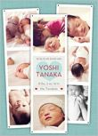 Baby Boy Birth Announcements and Boy Photo Announcements   Shutterfly