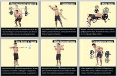 Health Fitness, Movies, Movie Posters, Films, Film Poster, Cinema, Movie, Film, Movie Quotes