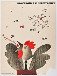 Russian Perestroika poster (1980s)