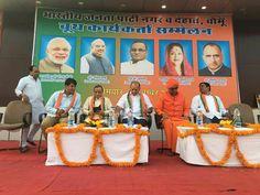 आज भाजपा प्रदेश अध्यक्ष श्री अशोक परनामी जी ने जयपुर ग्रामीण के जमवारामगढ़ एवं चौमू विधानसभा क्षेत्रों मे वहां के जिलाध्यक्ष श्री दीनदयाल कुमावत के द्वारा आयोजित में बूथ कार्यकर्ता सम्मेलन की अध्यक्षता की। इन सम्मेलनों में राष्ट्रीय सह संगठन मंत्री श्री वी.सतीश जी मुख्य अतिथि थे। स्थानीय विधायक श्री जगदीश नारायण मीणा एवं राम लाल शर्मा ने अपने अपने विधानसभा क्षेत्र में किए गए कार्यों का संक्षिप्त ब्यौरा रखा। चौमू में वहां के स्थानीय लोकसभा सांसद श्री सुमेधानंद जी उपस्थित थे।