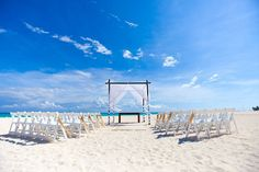 Playacar Palace | Beach Ceremony @ South end of the beach (Piero & Tanya's Wedding Photos - pw: mexico)