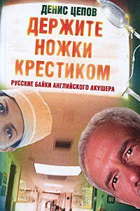 Поиск продукта - booqua - Книги/Knigi