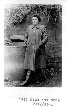 Ester Bari, 1944.  Belongs to collection: Yad Vashem Photo Archive