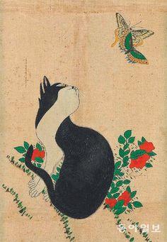 묘접도 Cat and butterfly - a Korean folk painting meant for long life Art And Illustration, Illustrations, Korean Painting, Japanese Painting, Traditional Paintings, Traditional Art, Korean Art, Japan Art, Cat Drawing
