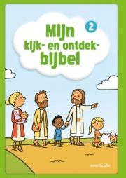Sterretjes aan de hemel 2 : mijn kijk- en ontdekbijbel - Sophie Veulemans, Liesbeth Celis, Lieve Dellaert, [e.a.] - plaatsnr. 471.48/050A #Godsdienst #Bijbelverhalen