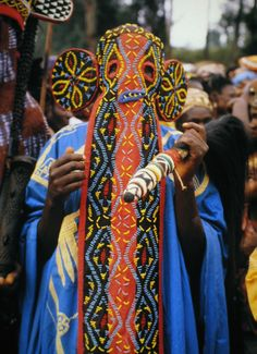Africa | The Bamileke of Cameroon | ©Denis Lonchampt