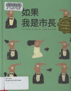 If I Become a Mayor / Author Cecil Kim / Illustrator Rashin Kheirieh