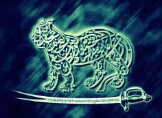 Asadullah Surrender To God, Allah God, Shia Islam, Muharram, Ali Quotes, Imam Ali, Islamic Calligraphy, Islamic Art, Typo