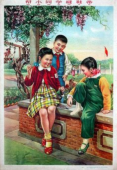 Rare Chinese New Year Photos posted by Sifu Derek Frearson Chinese Propaganda Posters, Chinese Posters, Chinese Quotes, Chinese New Year Poster, New Years Poster, Martial Arts Styles, Chinese Martial Arts, New Year Photos, Chica Anime Manga