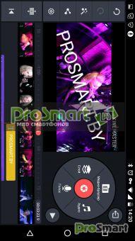 KineMaster – Pro Video Editor 4.1.0.9205 [Unlocked] BETA http://prosmart.by/android/soft_android/multimedia_android/18479-kinemaster-professional-video-editor-3137117.html   С помощью бесплатного 1080p видеоредактора для Android создавайте профессиональные, полноформатные видеофильмы, одним движением пальца, прямо на вашем смартфоне!