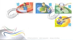 Cyprus Stamps - Olympic Games 2012
