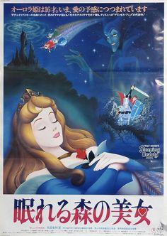 61 Best Walt Disney Posters Images Film Posters Movie Posters