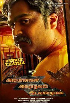 Anbanavan Asaradhavan Adangadhavan (2017) Full Movie Streaming HD