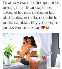 Love Picture Quotes, Love Me Quotes, Love Yourself Quotes, Dont Love Me, Cute Love, Love Phrases, Love Words, Spanish Quotes Love, Interacial Love