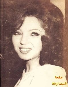 هدى رمزي Egyptian Movies Egyptian Actress Egyptian