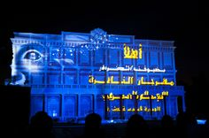 The Projection Studio were commissioned by Cairo production company PromoSign to create a large format projection show for the Opening of the 16th Cairo Arab Media Awards staged at Media City in Cairo.
