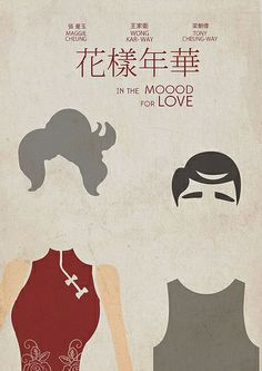 In the Mood for Love - Minimal Poster | Flickr - Photo Sharing!