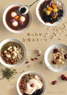 Jelly Desserts, Ww Desserts, Asian Desserts, Sweet Desserts, Dessert Recipes, Menu Design, Food Design, Singapore Food, Japanese Sweet