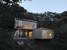 The 'A' House in Kisami is a private retreat overlooking the ocean about 112 miles south of Tokyo. Located at the end of a tiny mountain road leading up a co...