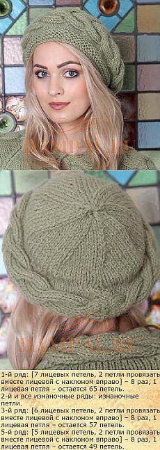 Tricotate bereta cu o coasă | DAMskie PALchiki.  ru