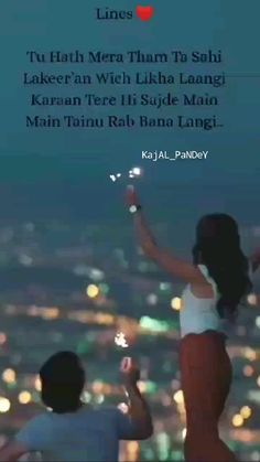Best Friend Song Lyrics, Best Friend Songs, Best Lyrics Quotes, Love Song Quotes, Good Thoughts Quotes, Love Songs Lyrics, Love Songs Hindi, Love Songs For Him, Cute Love Songs