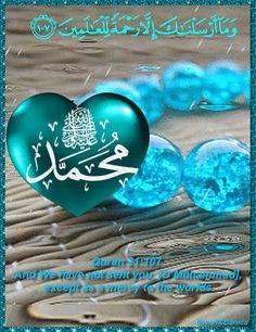 Animasi Foto Kaligrafi Allah, Allah In Arabic, Allah Wallpaper, Islamic Wallpaper, Allah Calligraphy, Islamic Art Calligraphy, Beautiful Flowers Wallpapers, Beautiful Gif, Gift Animation
