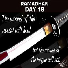 Ramadan Day, Ramadan Mubarak, Quran Verses, Quran Quotes, Hindi Quotes, Ramadhan Quotes, Ramzan Eid, Ramadan Kareem Pictures, Beautiful Islamic Quotes