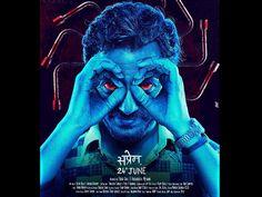 Raman Raghav 2.0 Movie in HD 1080p,Watch Raman Raghav 2.0 Movie in HD, Watch Raman Raghav 2.0 Movie Online, Raman Raghav 2.0 Movie Full Movie, Raman Raghav 2.0 Movie Full Movie Online Streaming