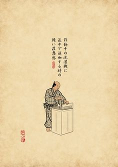 Zenjidou Yamada& illustrations capture everyday situations in classic Japanese woodblock print style. Woodblock Print, Fashion Prints, Funny Pictures, Japanese, In This Moment, Urban, Chinese Painting, Humor, Words