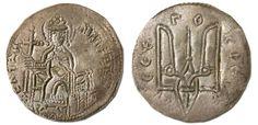 Сребреник Владимира с родовым знаком Рюриковичей - трезубцем