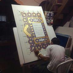 Hafizan halim serlevha arabic art
