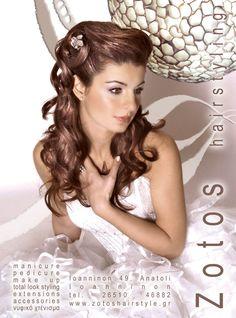 Greek hairstyle by Zotoshairstyle