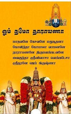 JaiShreeKrish❣️❣️❣️❣️❣️❣️❣️❣️ Krishna Mantra, Krishna Quotes, Vedic Mantras, Hindu Mantras, God Prayer, Daily Prayer, Prayer For My Family, Shiva Songs, Spiritual Stories