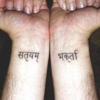 Tatuajes en sánscrito - Batanga