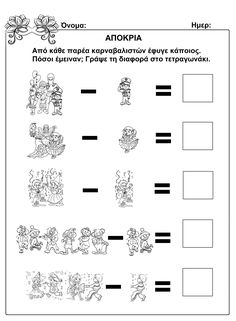 Grade 1, Sheet Music, Math, Carnival, Note Cards, Atelier, Math Resources, Music Sheets, Mathematics