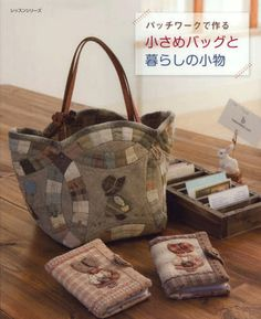 Small bags and accessories made ​​from living patchwork