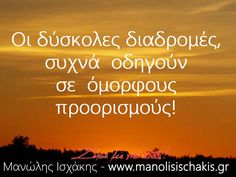 Greek Quotes, Wisdom Quotes, Writing, Sayings, Caramel, Pictures, Greek, Deutsch, Sticky Toffee