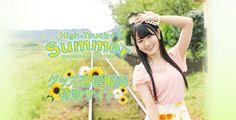 Nakuro's Blog: Yui Ogura Nuevo Single Detalles!