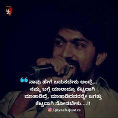 best yash images character quotes quotes star quotes