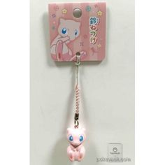 Pokemon Center 2016 Japanese Pattern Campaign Mew Mobile Phone Strap Bell Charm