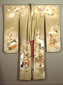 1000 Images About How To Display A Kimono On Pinterest