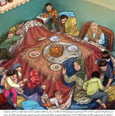 Childhood Memories Quotes, Ramadan Poster, Art Village, Islamic Cartoon, Cute Cartoon Wallpapers, Anime Art Girl, Art Sketchbook, Art Pictures, Art Drawings