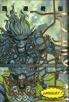 O Rei Macaco vol. 01 - Katsuya Terada  http://lasquei.blogspot.com.br/