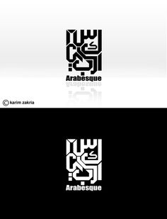 Logo Design: Arabesque #Arabic #Inspiration #GraphicDesign