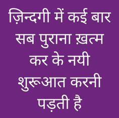 Reality Quotes, Ganesha, Hindi Quotes, Thoughts, Artwork, Beautiful, Work Of Art, Auguste Rodin Artwork, Ganesh